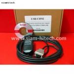 สายลิ้งค์PLC OMRON รุ่น USB-CIF02 ใช้กับรุ่น CPM1A/CPM2A/CQM1/C200HA/C200HE ( NEW )
