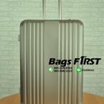 กระเป๋าเดินทางวัสดุไฟเบอร์ รหัส 5329 สีน้ำตาล 24 นิ้ว