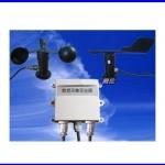 อุปกรณ์ชุดเซนเซอร์ลม วัดความเร็วลม RS485 interface transmitter RS485 Wind speed and direction transducer wind speed sensor(สินค้าPre-order2สัปดาห์)