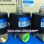 Solenoid Valve SDPCและ HLPC รุ่น2W040-10 (NEW)