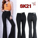 กางเกงยีนส์เอวสูงขาม้า สีดำ มี SIZE S,M,L,XL