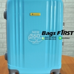 กระเป๋าเดินทาง ไฟเบอร์ ขนาด 24 นิ้ว ขอบอลูมิเนียม สีฟ้า