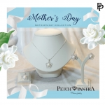 LOVE MOM pearl with diamond set