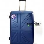กระเป๋าเดินทางสีน้ำเงิน รหัส 1153 ขนาด 20 นิ้ว