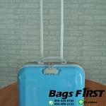 กระเป๋าเดินทางล้อลาก 2 ล้อ ขนาด 16 นิ้ว สีฟ้า หน้าเรียบหลังหยาบ