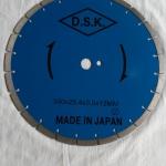 ใบเพชรตัดคอนกรีต 14 นิ้ว D.S.K.
