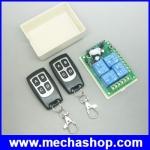 สวิทซ์รีโมท รีโมทสวิทซ์ปิดเปิด ควบคุมอุปกรณ์ไฟฟ้า4ช่อง สวิทซ์ 4 ช่อง รีโมท 2 ตัว DC12V 10A 4 Channel RF Wireless Remote Control Switch