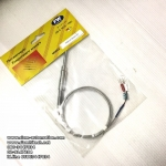 Thermocouple FW System Model : FWK/1A 5X100+1M (New)