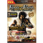 Book: Prince of Persia The Two Thorns
