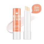APIEU Everyday Kissing Lip Balm (Primer) 4g (5,000 won)