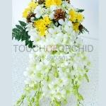 แจกันดอกไม้ Sweet White รหัส 3072