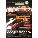 Book: Need for Speed Carbon