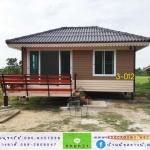3-012 บ้านน็อคดาวน์ - ทรงปั้นหยา