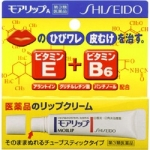 SHISEIDO MOLIP 8 g. ลิปบาล์มเข้มข้นจากญี่ปุ่น บำรุงดีมากๆ ปากแห้งแค่ไหนตัวนี้เอาอยู่ค่ะ