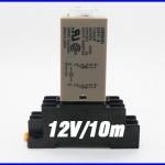 เครื่องหน่วงเวลา แบบหน่วงเปิด ตั้งเวลาแบบอนาล็อก พร้อมฐาน H3Y-2 Power On Timer Delay Relay 10min 12VDC