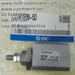 Cylinder ยี่ห้อ SMC รุ่น CJP2B6-15D (New)