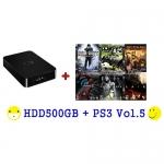 External HDD 500GB + Games PS3 Vol.5 (CFW3.55+) [ส่งฟรี EMS]