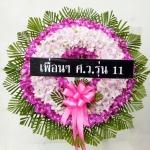 พวงหรีดดอกไม้สด รหัส 5023