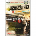 Book: Need for Speed Pro Street