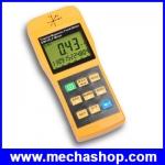 เครื่องวัดสนามแม่เหล็ก มิเตอร์ตรวจวัดแม่เหล็กไฟฟ้า GaussMeter EMF ELF Magnetic Field Tester 30Hz - 2000Hz(สินค้าPre-Order)