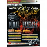 Book: Final Fantasy