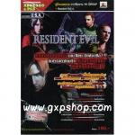 Book: Resident Evil 6