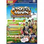 Book: Harvest Moon Hero of Leaf Valley