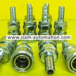 Quick coupler SF-30 G3/8(New)