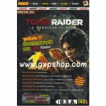 Book: Tomb Raider A Survivor is Born