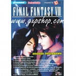Book: Final Fantasy VIII
