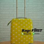 กระเป๋าเดินทางล้อลาก สีเหลือง ลายจุด ขนาด 16 นิ้ว
