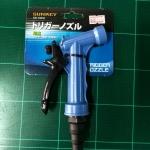 ปืนฉีดน้ำ SUNKEY SK-70032