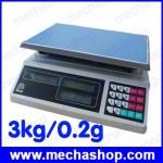 เครื่องชั่งดิจิตอล เครื่องชั่งคำนวณราคา Price computing scales 3kg ความละเอียด 0.2g หน้าจอแสดงผลLED 6หน้าจอ ACS-EC-LCD-3