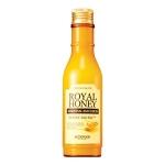 พร้อมส่ง SKINFOOD Royal Honey Essential Emulsion 160ml