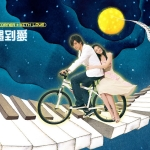 Corner with Love มนต์รักนายหอยทอด 10 แผ่น DVD พากย์ไทย