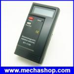 เครื่องวัดสนามแม่เหล็ก มิเตอร์ตรวจวัดแม่เหล็กไฟฟ้า Electromagnetic Radiation Detector EMF Meter Tester DT-1130
