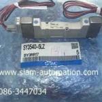 Solenoid Valve SMC SYJ3223-5MZ-M3 (NEW)