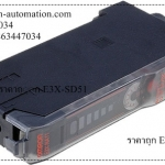 E3X-DA11-S Digital Fiber Amplifier Units