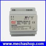 สวิทชิ่งเพาเวอร์ซัพพลาย 60W 12V 4.5A Din Rail Single Output Switching power supply AC TO DC SMPS DR-60-12