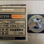 Control selector switch ยี่ห้อ Fuji รุ่นRC310-1M4201J2 - สินค้าใหม่ HGII