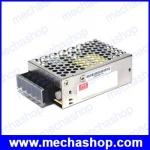 เพาเวอร์ซัพพลาย Power supply 12V 2.1A 25.2W Single Output Switching Power Supply ยี่ห้อ Meanwell ไต้หวัน
