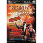 Book: God of War