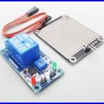 เซนเซอร์ตรวจจับฝนตก เซนเซอร์ฝนตก เซนเซอร์ควบคุมความชื้น พร้อมรีเลย์ Rain rain sensor controller module and relay module 12V