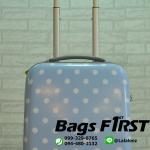 กระเป๋าเดินทางล้อลาก สีฟ้า ลายจุด ขนาด 16 นิ้ว