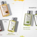 Shower Gel & Shampoo แพ็คละ 2 ขวด เลือกคละสินค้าได้(ค่าจัดส่งฟรี ส่งแบบพัสดุธรรมดา)