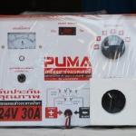 เครื่องชาร์จแบตเตอรี่ PUMA 24V. 30A.