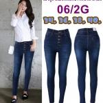 กางเกงยีนส์ไซส์ใหญ่ขาเดฟ เอวสูง ผ้ายืด กระดุม สีเมจิกฟอกขาวหนวด มี SIZE 34 38 40