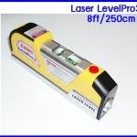 วัดระดับน้ำเลเซอร์ เลเซอร์วัดระดับน้ำ เครื่องมือวัดระดับเลเซอร์ Laser Level Pro 3 Measuring Equipment 8FT/250CM