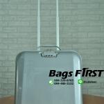 กระเป๋าเดินทางล้อลาก 2 ล้อ ขนาด 16 นิ้ว สีเงิน หน้าเรียบหลังหยาบ