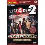 Book: Left 4 Dead 2